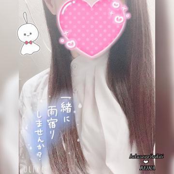 rain ////