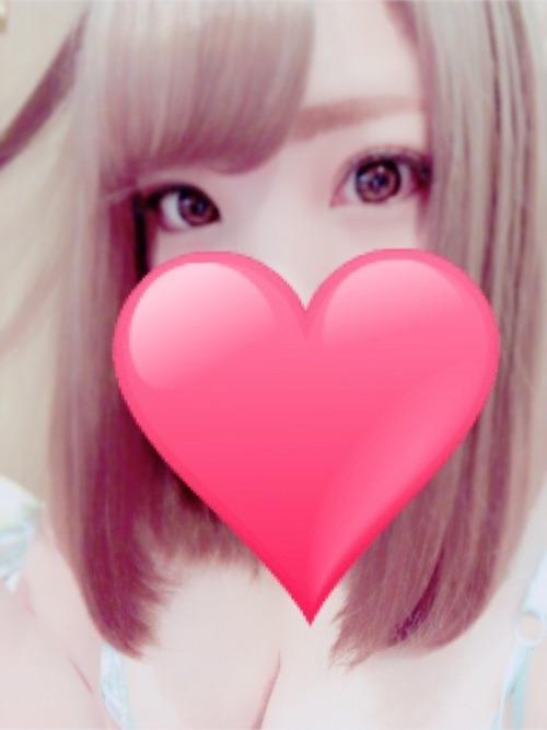 おやすみなさい〜〜!
