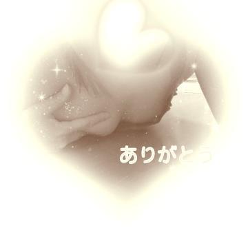 おはよ〜(o'∀`)♪