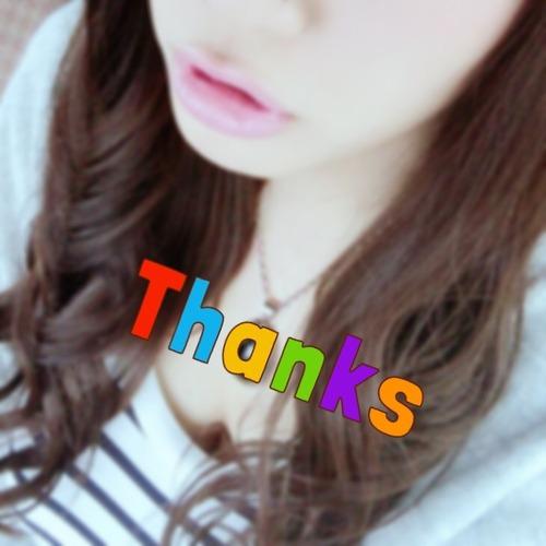 ◎ありがとう◎
