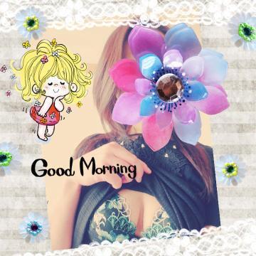 おはようございます〜