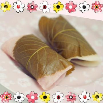 葉っぱ、食べる?