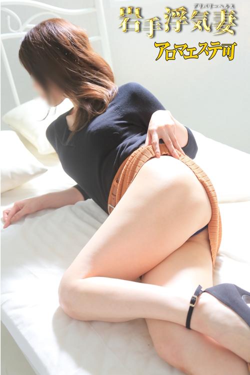 ☆岩手浮気妻☆北上店!【得特!ピック割】のお知らせ!☆