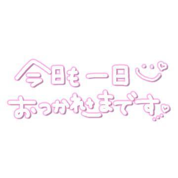 明日から…☆