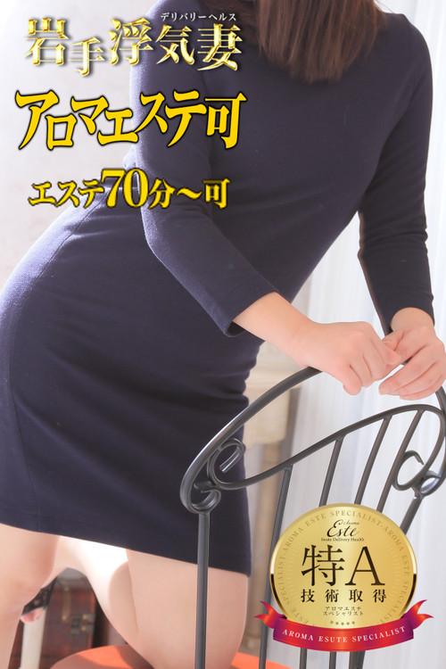 ☆岩手浮気妻☆北上店!【サンデーナイト割】のお知らせ!☆